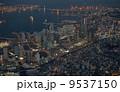 横浜港 横浜駅 空撮の写真 9537150