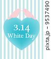 ホワイトデー Whiteday 小鳥のイラスト 9537490