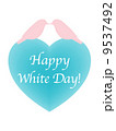 ホワイトデー ハッピーホワイトデー HappyWhitedayのイラスト 9537492