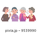 井戸端会議 女性 おしゃべりのイラスト 9539990