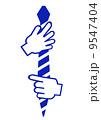 ネクタイを結ぶ 9547404