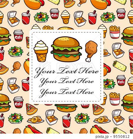 ハンバーガー ファースト ご飯のイラスト素材 9550812 Pixta
