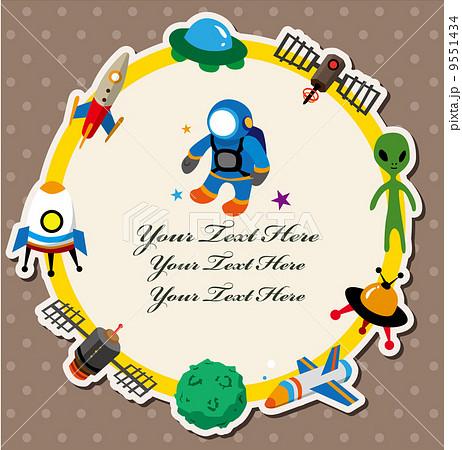 宇宙飛行士 宇宙船 宇宙機のイラスト素材 9551434 Pixta