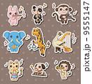 動物 かわいらしい 可愛らしいのイラスト 9555147