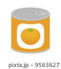 みかんの缶詰 9563627