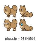 バリエーション ベクター 犬のイラスト 9564604