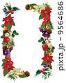 クリスマスイメージ枠 9564686