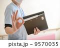 介護士 看護師 人物の写真 9570035