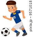 選手 ドリブル ベクターのイラスト 9571018
