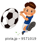 蹴る ベクター サッカーのイラスト 9571019
