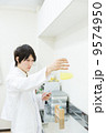 男性 人物 実験の写真 9574950
