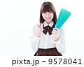 応援する学生 9578041