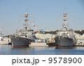 米軍ミサイル駆逐艦 9578900