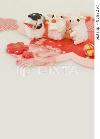 仲良しひつじさんの写真素材 [9583297] - PIXTA