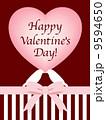 バレンタイン イラスト 9594650