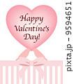 バレンタイン イラスト 9594651