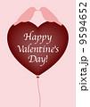 バレンタイン カード 9594652