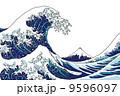 ベクター 北斎波 波のイラスト 9596097