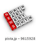 World News 9615928
