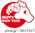 未年2015 9617327