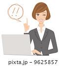 ビジネスウーマン パソコン 女性 9625857