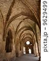 シリアのクラックデシュバリエ 9629499
