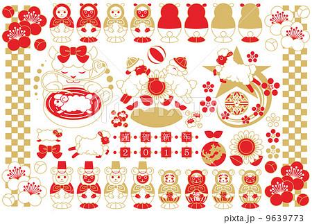 2015年未年年賀状用イラストカット素材集(子羊マトリョーシカ人形キャラクター謹賀新年)おめでたい配色赤茶 9639773