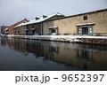 倉庫街 小樽運河 小樽の写真 9652397