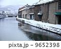 倉庫街 小樽運河 小樽の写真 9652398