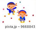 幼稚園児イラスト 9668843