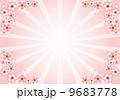 放射線 ベクター 集中線のイラスト 9683778