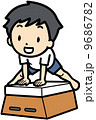 体操 跳び箱 ベクターのイラスト 9686782