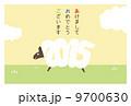 年賀状 横(フチあり)日本語 9700630
