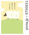 年賀状 縦(フチあり)日本語 9700631