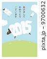 年賀状 縦(フチあり)日本語 9700632