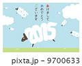 年賀状 横(フチあり)日本語 9700633