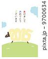 年賀状 縦(フチあり)日本語 9700634