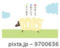 年賀状 横(フチあり)日本語 9700636