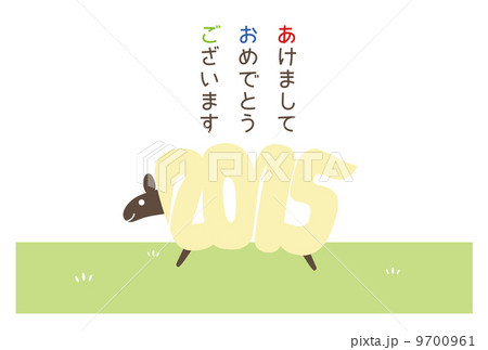 年賀状 横(フチあり)日本語 9700961
