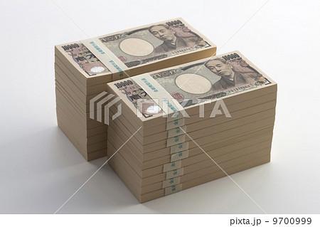 二千万円の束 9700999