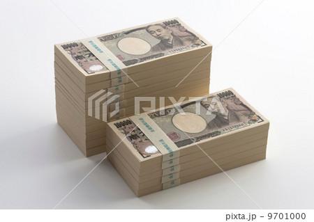 千五百万円の札束の写真素材 [9701000] - PIXTA