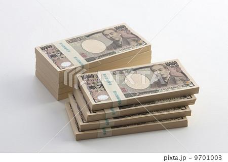 九百万円の札束の写真素材 [9701003] - PIXTA