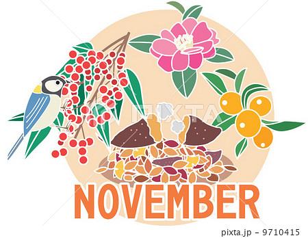 11月 焼き芋 花のイラスト素材 9710415 Pixta
