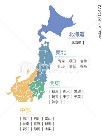 日本地図2 : 新幹線 日本地図 : 日本