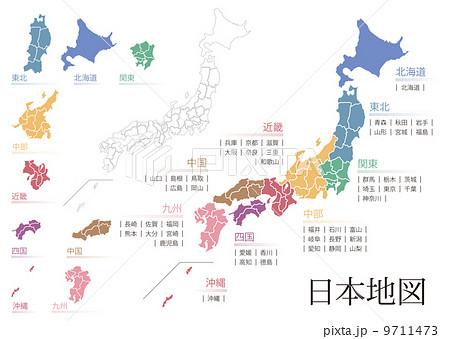 日本地図3 9711473
