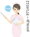 看護婦[シリーズ作品] 9714012