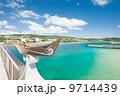 オブジェ サバニ 奥武島の写真 9714439