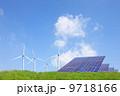 草原と再生可能エネルギー 9718166
