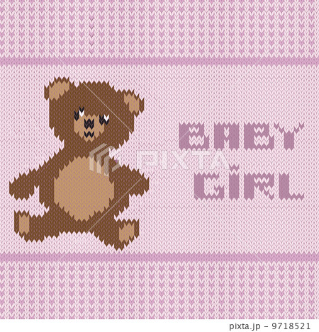knitted baby girl shower announcement cardのイラスト素材 [9718521] - PIXTA