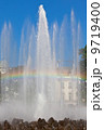 Rainbow in Fountain in Vienna 9719400